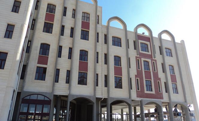 Iraqia University – Arabic Sciences Depts for Girls