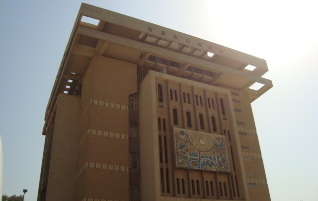 Real Estate Bank of Iraq