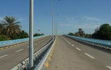 Qahtan Bridge