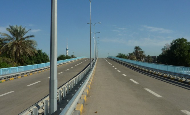 Qahtan Bridge